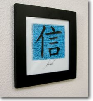 wall-art-framed-hanging